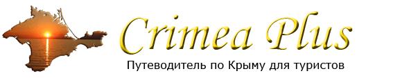 Сrimea Plus
